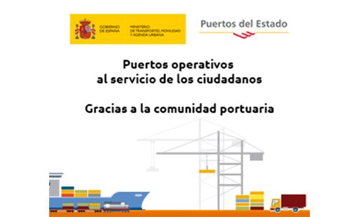 Puertos Operativos al Servicio de los Ciudadanos